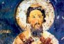 Прослављен Свети Сава